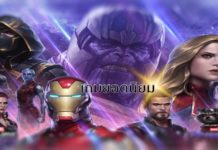เกม, marvel future fight,